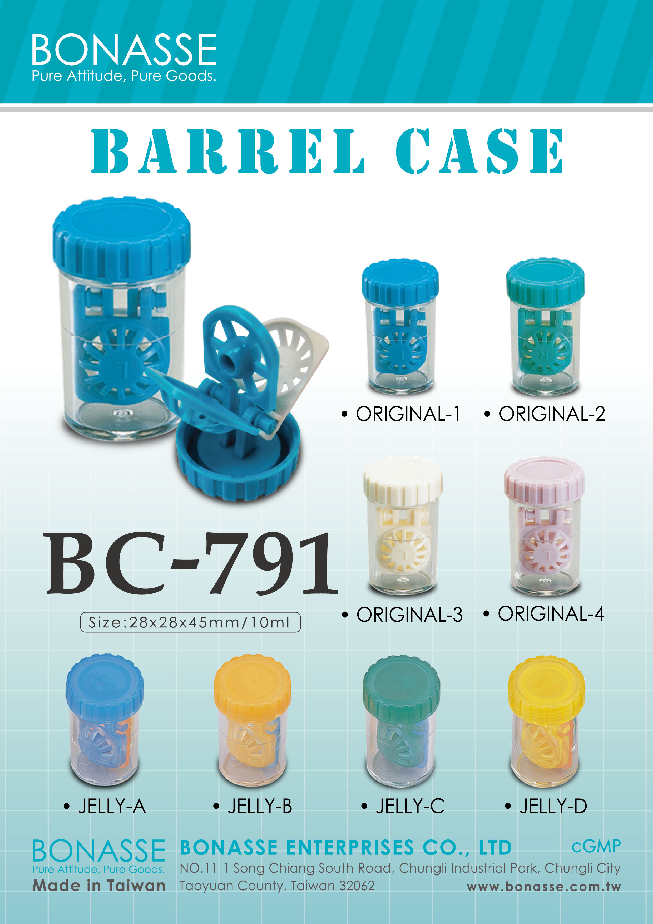 BC-791