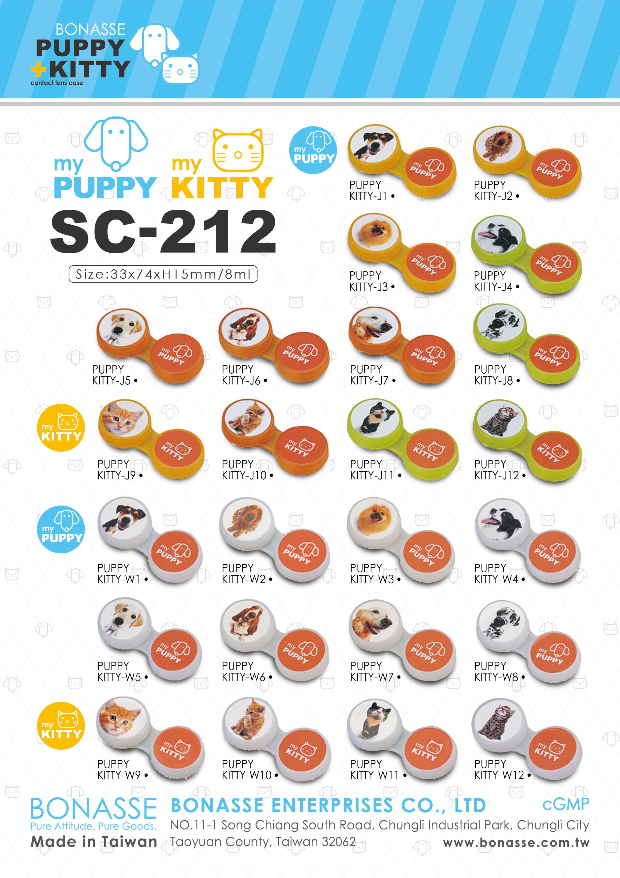 SC-212 PUPPY+KITTY