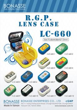 LC-660