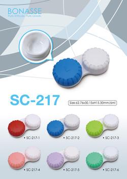 SC-217