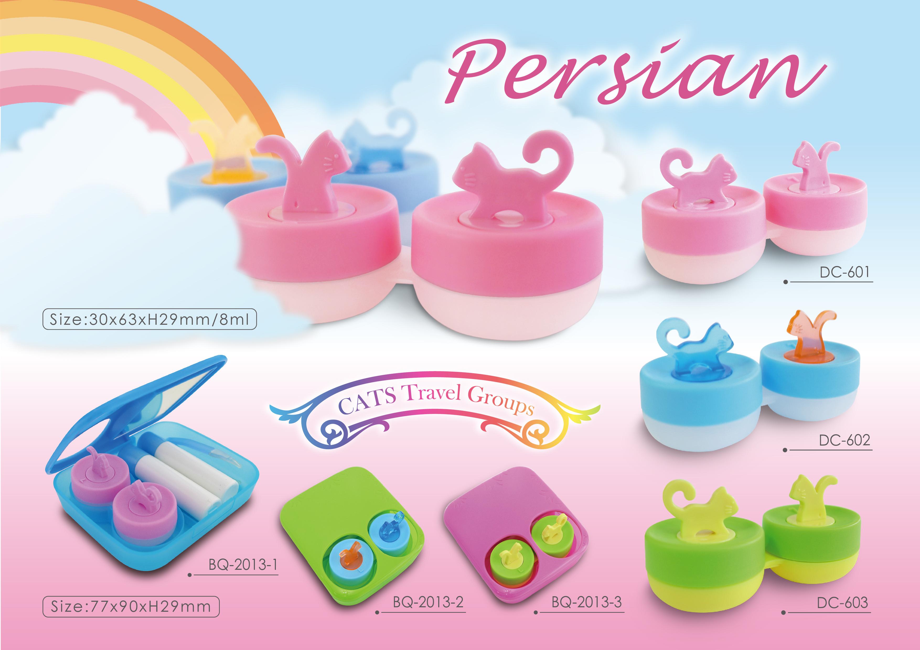 Persian & BQ-2013