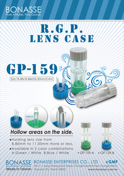 GP-159