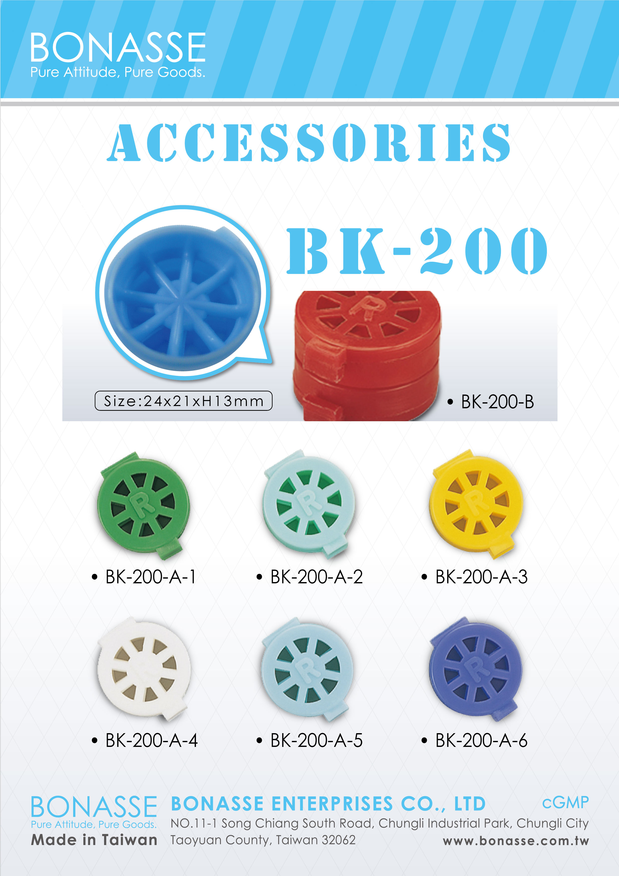 BK-200
