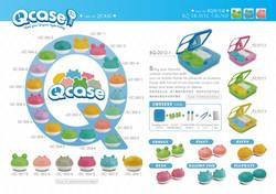 QCASE & BQ-2012.jpg