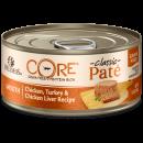 CORE Pate Chicken Turkey Chicken Liver._