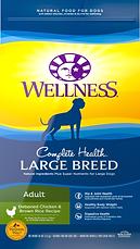 Wellness Complete Health Large Breed Adu