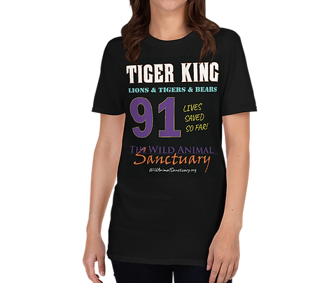 Short-Sleeve Tiger King Unisex T-Shirt