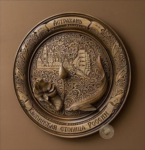 """Блюдо настенное """"Астрахань"""", д.60 см."""