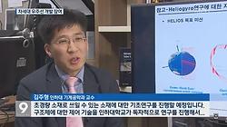 김주형 인터뷰.png