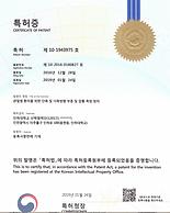 특허1.png
