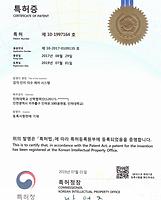 특허3.png