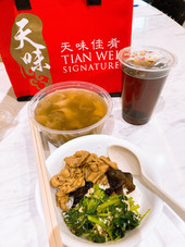 Tian Wei Confinement Food Review - Confinement catering review