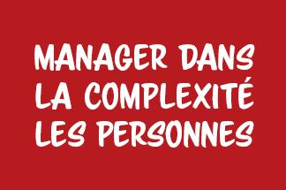 manager-des-personnes