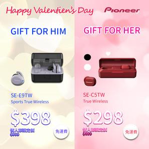 【2021 情人節禮物選】超特價 $298 入手 Pioneer True Wireless 日系型格耳機 | 送女/男/男女都適合