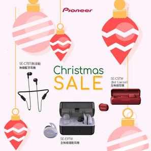 Pioneer 聖誕狂賞耳機激減 | 全部 $399 | X'mas Gift