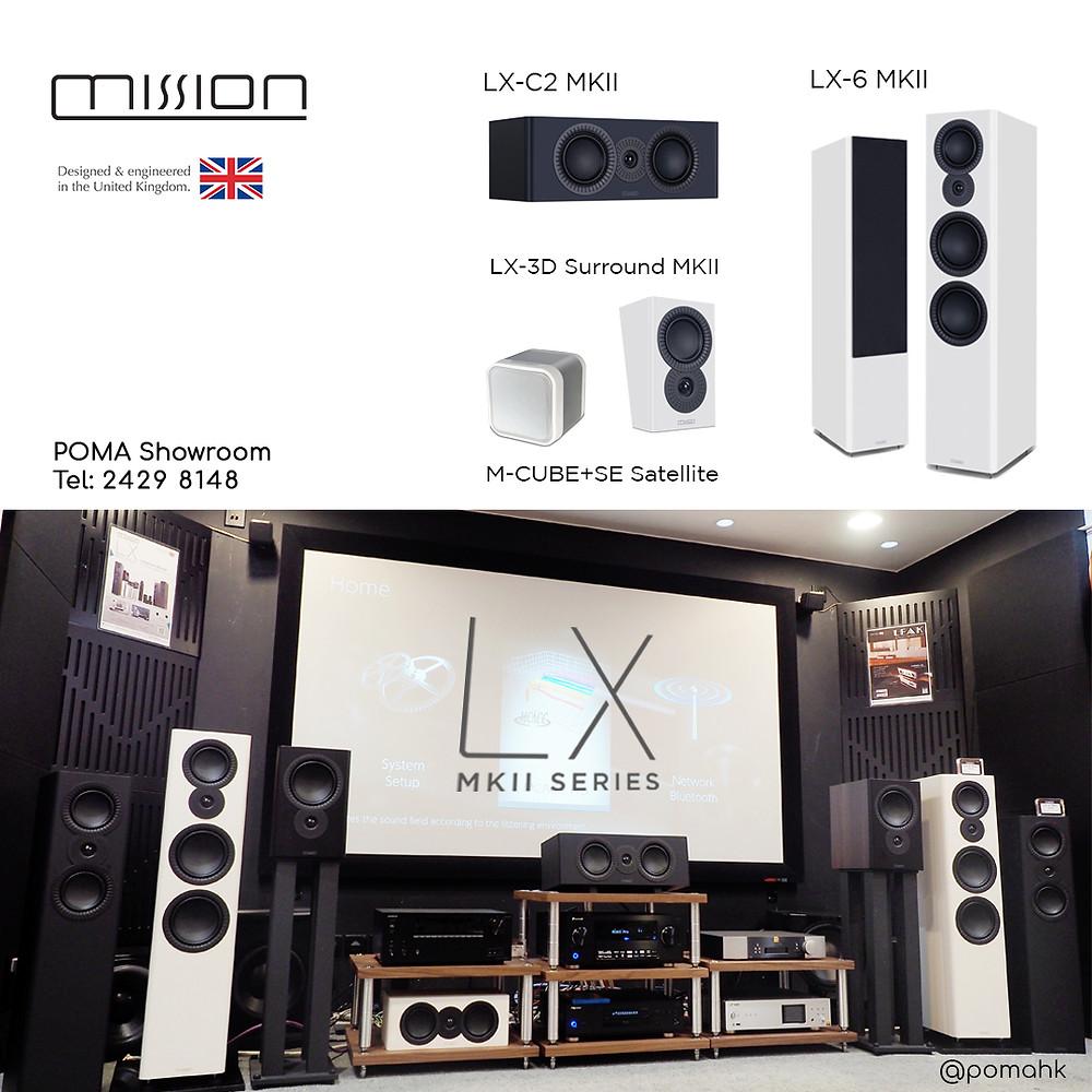 MISSION LX MKII 喇叭 Dolby Atmos 影院音效體驗 | 預約試聽 POMA 陳列室
