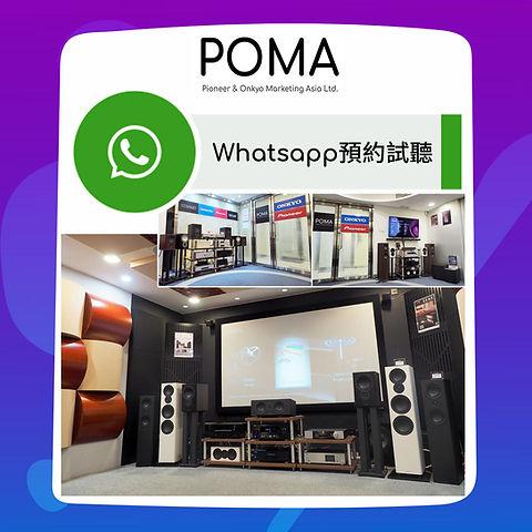 POMA Showroom Whatsapp Us.jpg