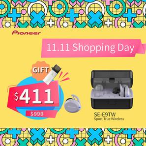 【11.11 限定優惠】$411 買到 Pioneer E9 全無線運動耳機 (原價 $999)