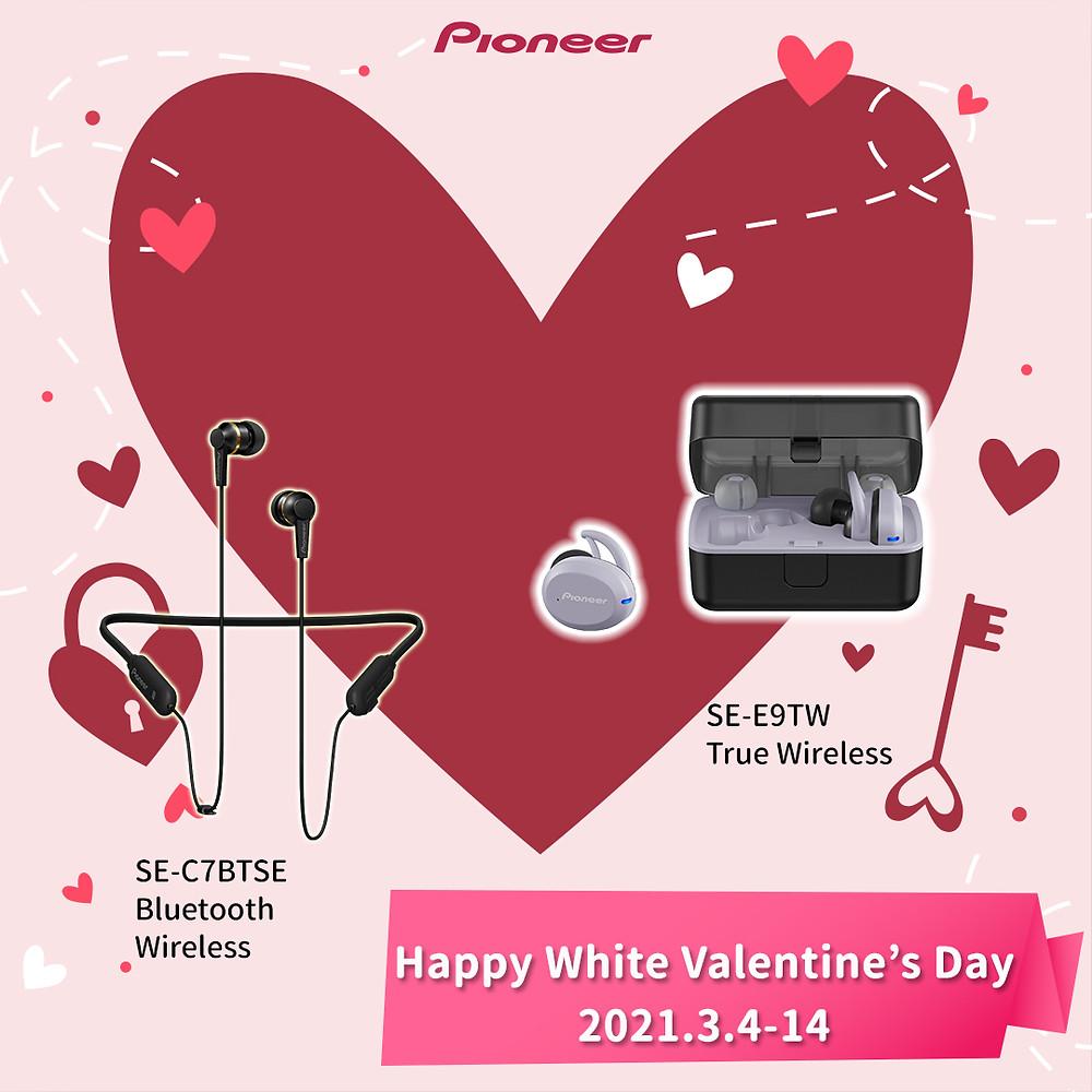 【2021 白色情人節】超特價 $249/$399 Pioneer 耳機回禮之選