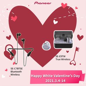 【2021 白色情人節】超特價 $249/$399 Pioneer 耳機回禮之選 | 仲有POMA陳列室限定優惠 $299 C5耳機