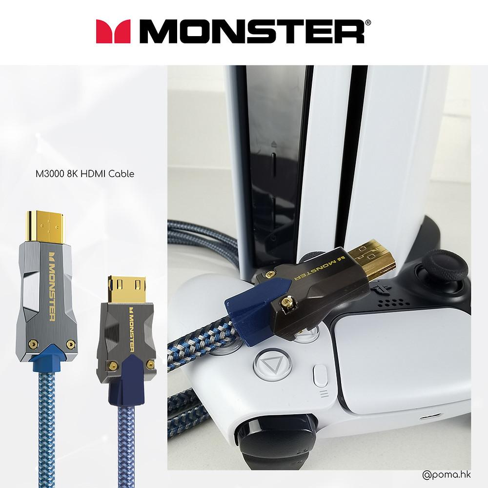 Monster 怪獸線 M3000 8K HDMI 線支援 8K/60Hz 及 4K/120Hz HDR,迎接 8K 影音新境界如 8K 電視機、遊戲機