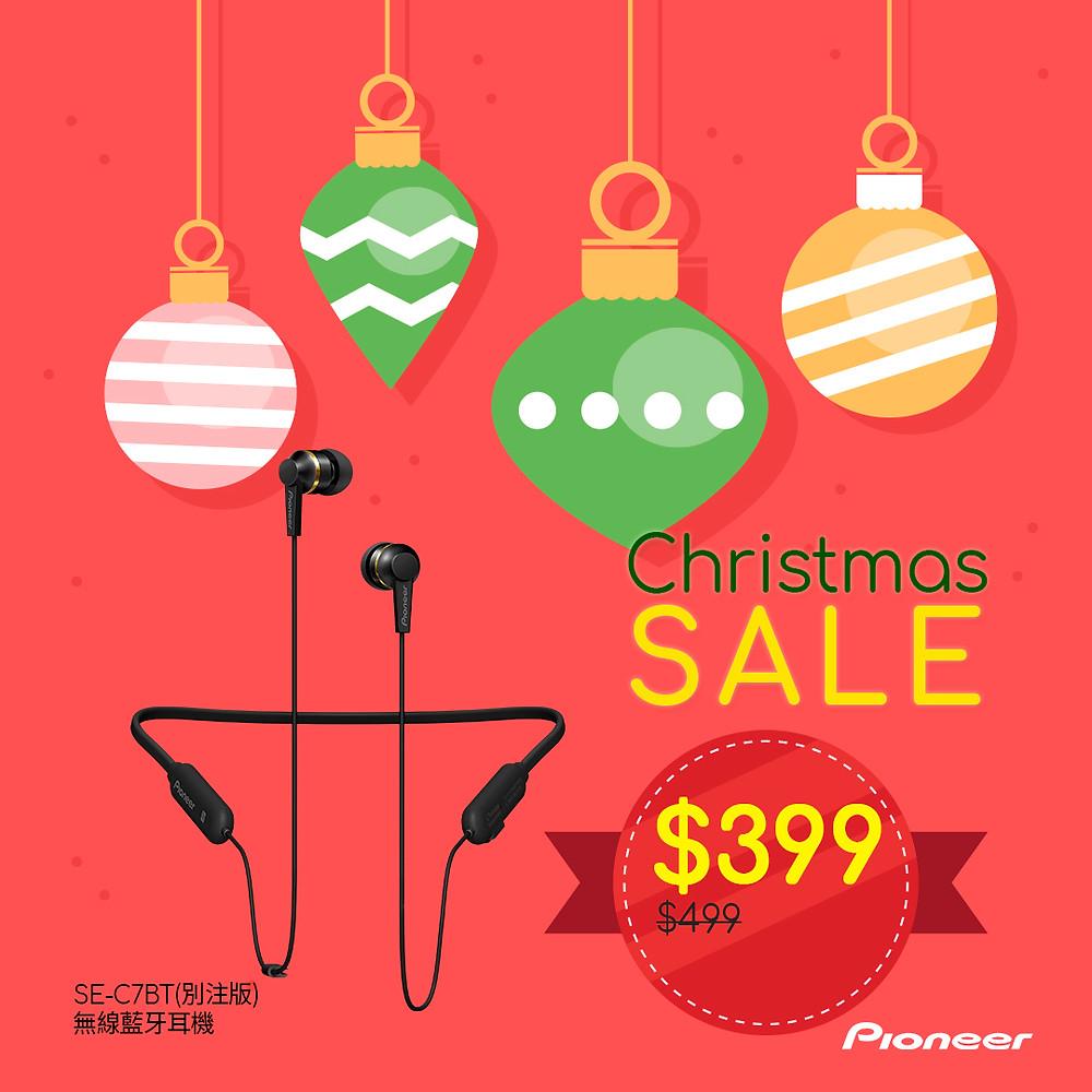Pioneer C7 (HD 別注版) 藍牙無線耳機  $399 (原價 $499)
