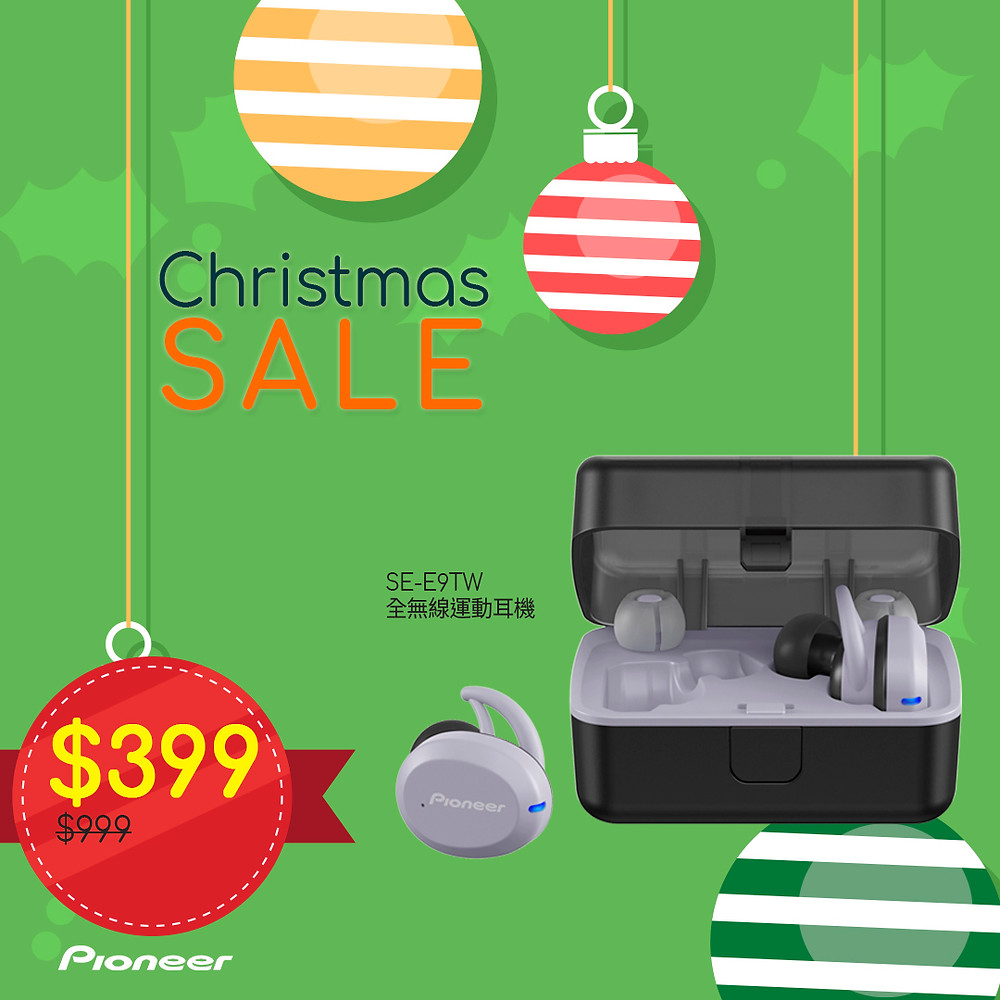 Pioneer E9 全無線運動耳機 $399 (原價 $999)