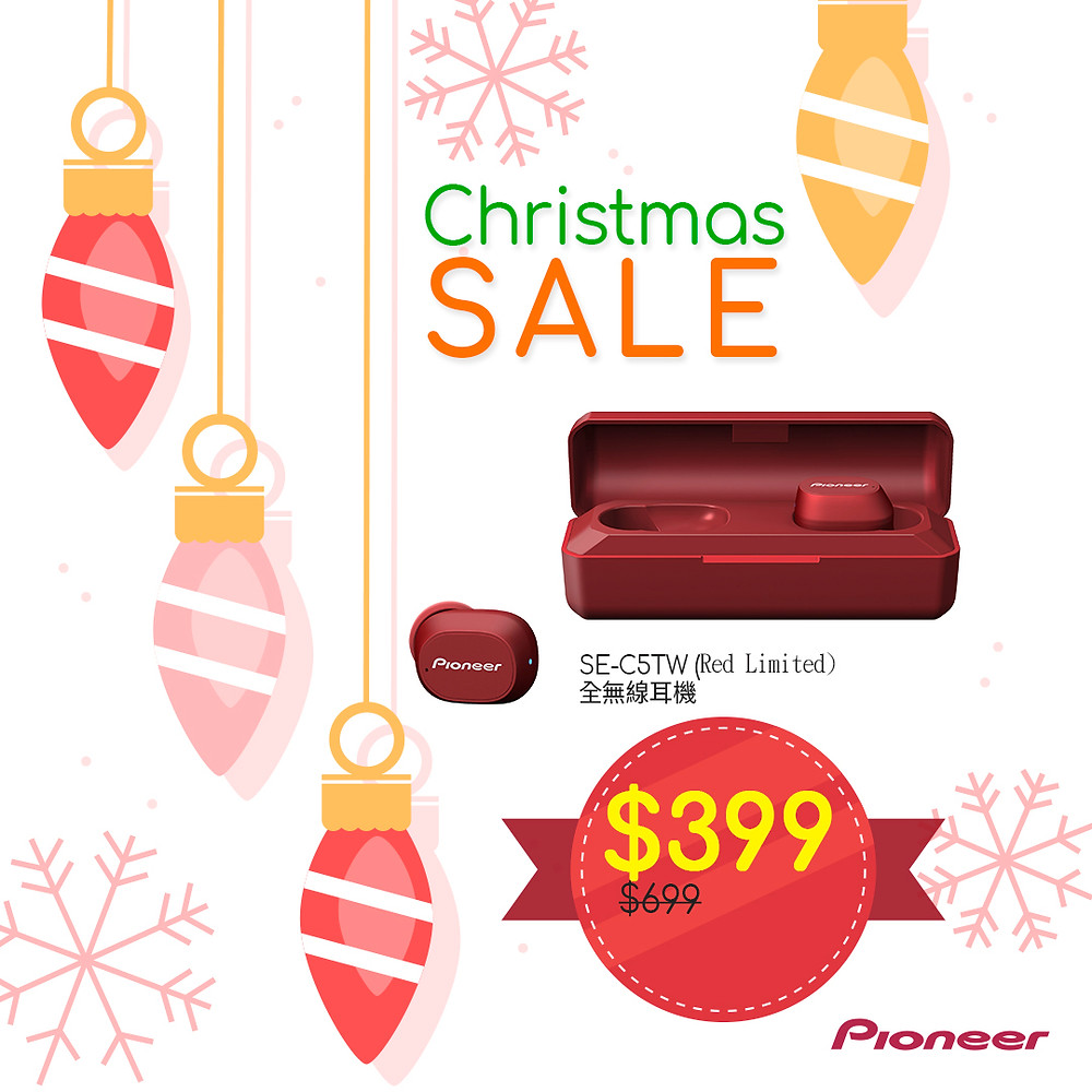 Pioneer C5 (紅色限定) 全無線耳機 $399 (原價 $699)