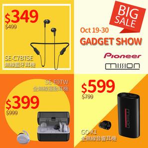【GADGET SHOW】Pioneer, Mission 耳機激減 | $399 (原價 $999) SE-E9TW 全無線運動耳機