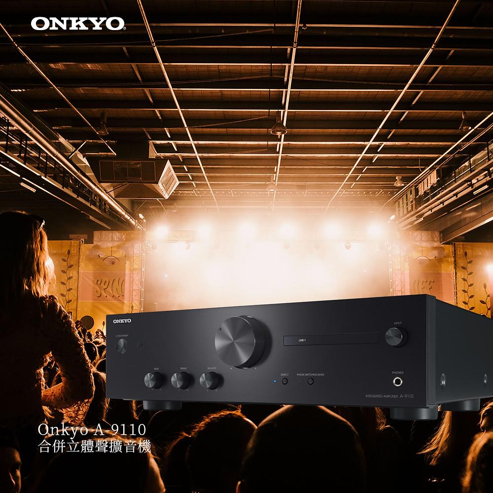 人氣超抵玩立體聲擴音機推介: Onkyo A-9110 黑魂版 | 適合音響新手 | 入門用家