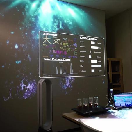 感性AI空間FUWAKIRAのエンジンがフジテレビ「ホンマでっか!?TV」で紹介されました