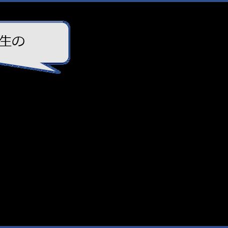 【コラム】「坂本真樹先生のモノと言葉の不思議講座」を公開