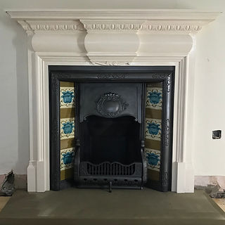 Antique Fireplaces Gallery