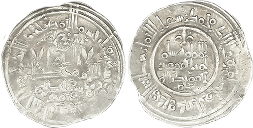 HIXEM II. DIRHAM. 391 H. MBC+