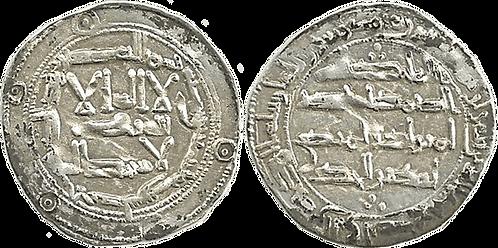 AL HAKEM I. DIRHAM. 190 H. EBC-