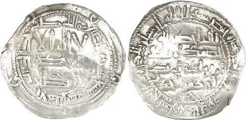 ABDERRAHMAN II. DIRHAM. 217 H. MBC+