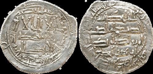 ABDERRAHMAN II. DIRHAM. 224 H. MBC+