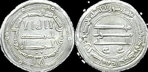 AL-MANSUR. DIRHAM. 155 H. EBC. (Vte. 1)