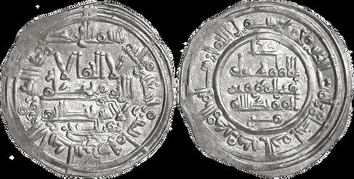 HIXEM II. DIRHAM. 392 H. EBC-
