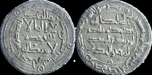 AL HAKEM I. DIRHAM. 193 H. EBC-