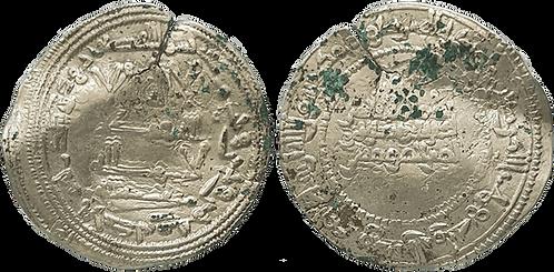ABDERRAHMAN III. DIRHAM. 335 H. MBC