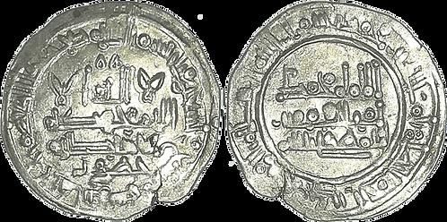 MUHAMMAD II al-Mahdi. DIRHAM. 399 H. EBC-