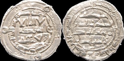 AL HAKEM I. DIRHAM. 199 H. EBC-