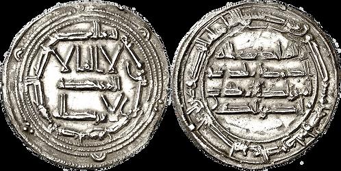 ABDERRAHMAN I. DIRHAM. 161 H. EBC-