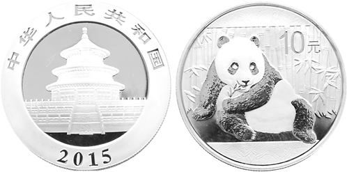 CHINA, 10 YUAN, 2015. PROOF