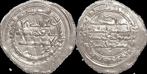 MUHAMMAD I. DIRHAM. 252 H. EBC