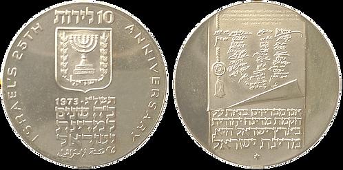 ISRAEL, 10 LIROT, 1973. (PROOF)