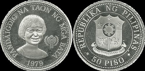 FILIPINAS, 50 PISO, 1979. (PROOF)
