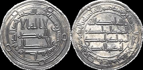 HISHAM. DIRHAM. 122 H. SC