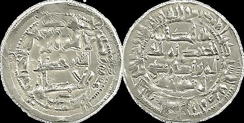 ABDERRAHMAN II. DIRHAM. 211 H. EBC-